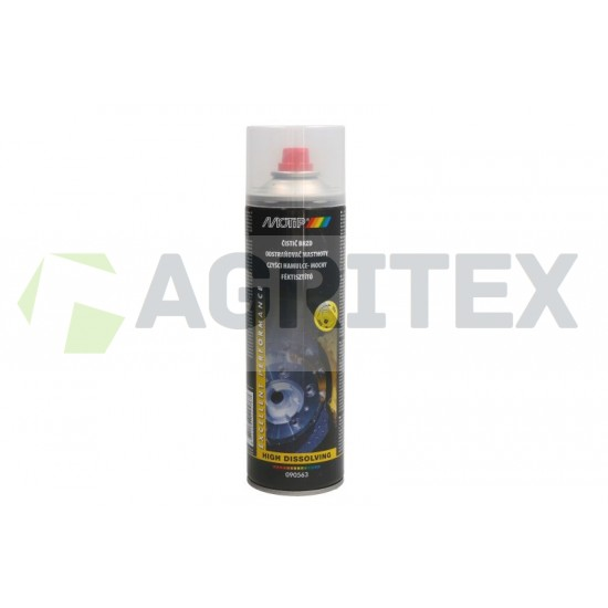 Bremžu tīrīšanas līdzeklis POWER BRAKE CLEANER, 500ml
